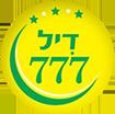 """דיל 777 בע""""מ – חנות און-ליין לחומרי ניקוי לוגו"""